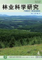 红木树种铁刀木探究