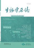 生物学杂志