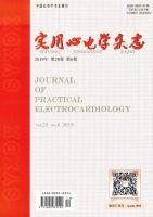 实用心电学杂志