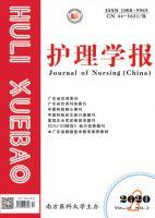 支气管动脉栓塞术患者应用人性化护理效果观察