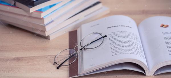 医学类中文核心期刊目录一览表