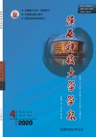 陕西科技大学学报