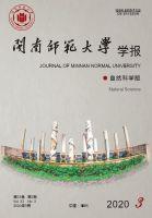 闽南师范大学学报(自然科学版)