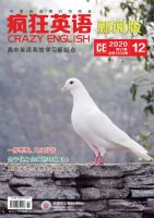 疯狂英语(新阅版)