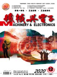 机械与电子