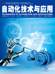 自动化技术与应用