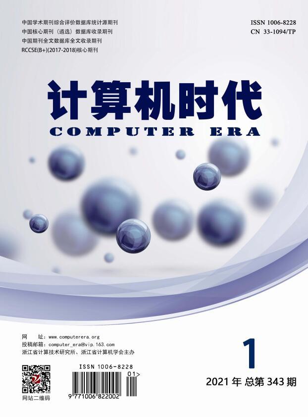 计算机时代