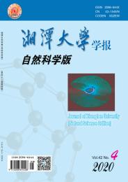 湘潭大学学报(自然科学版)