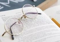 学术论文参考文献有哪些常见问题?