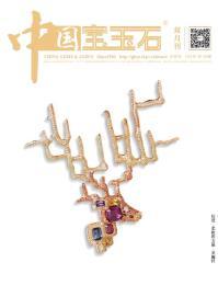 中国宝玉石